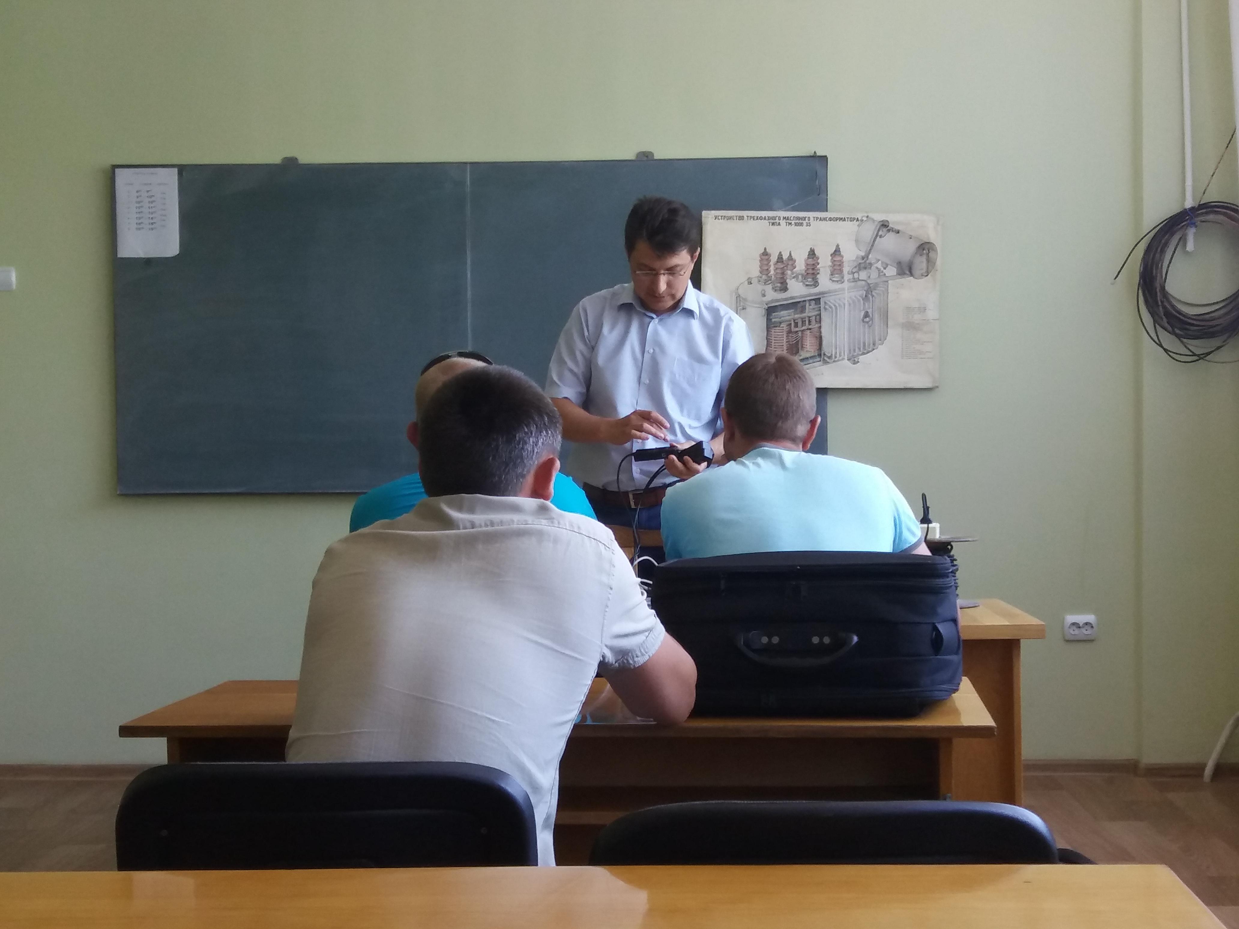 Обучение ПАО «Волыньоблэнерго»